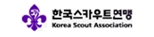 �ѱ���ī��Ʈ���� Korea Scout Association